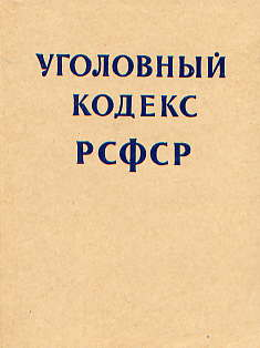 Дмитриев Павел Еще не поздно часть V Время собирать камни